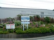 (株)故紙センタートヨタ 菊川営業所